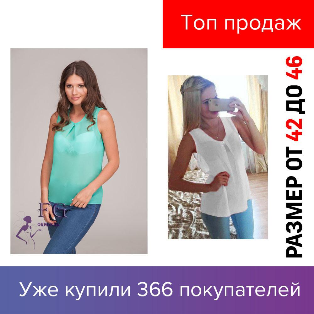 Женская блузка, шифоновая, прозрачная, лаконичная, базовая, без рукавов, вечерняя, стильная, молодежная 2019