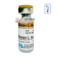 Вакцина Биокан  L 1 доза BioVeta Чехия
