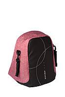 5000301 Рюкзак для мамы антивор розовый, фото 1
