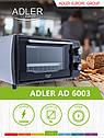 Электрическая печь духовка Adler AD 6003 обьем 9л мощность 1400вт, фото 5