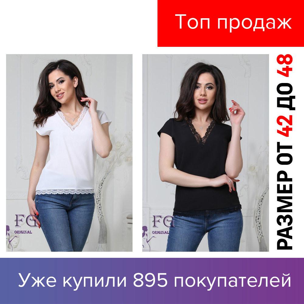 Женская блузка, с кружевом,  гипюр, нежная, романтичная, классическая, прямая, с коротким рукавом, 2019