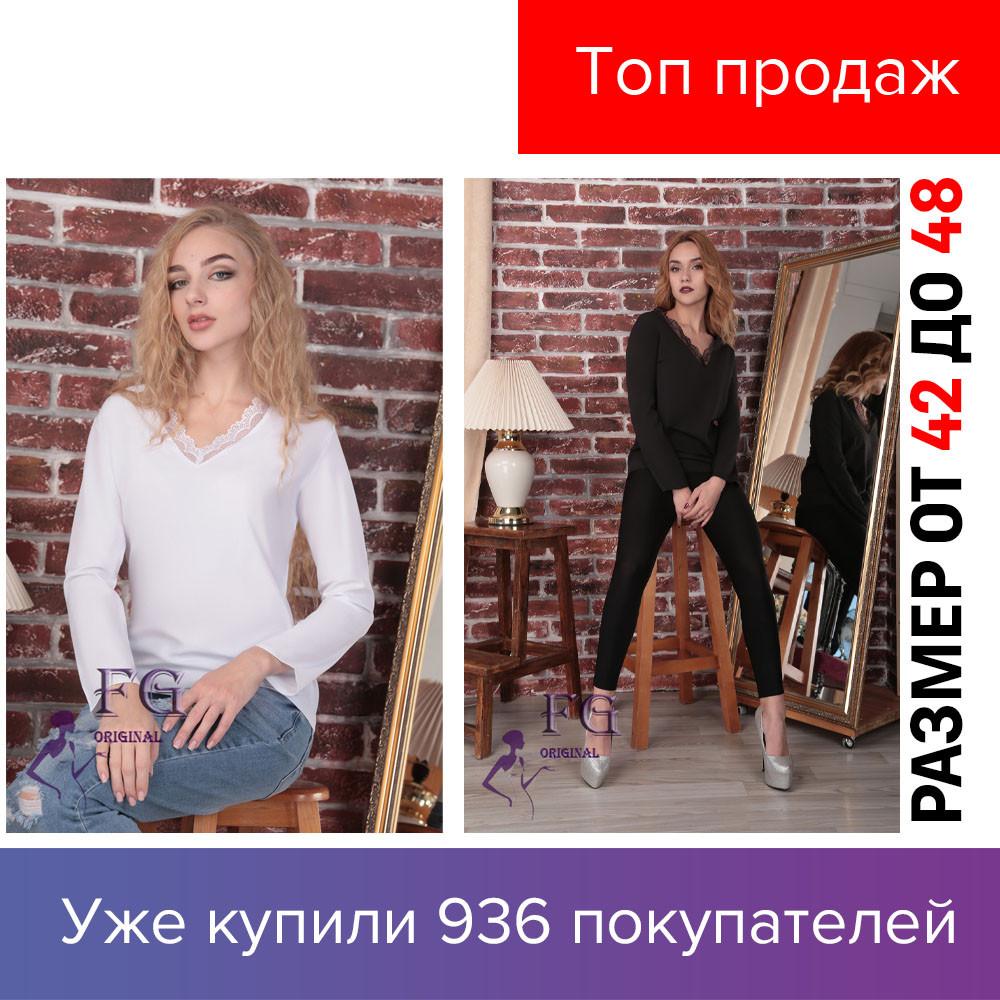 Женская блузка, с кружил, гипюр, с длинным рукавом, прямая, элегантная, черная, белая, классическая, 2019