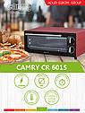 Электрическая печь духовка Camry CR 6015r обьем 14л мощность 1300вт, фото 6
