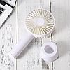 Портативный ручной мини вентилятор настольный от USB на аккумуляторе Белый, фото 2