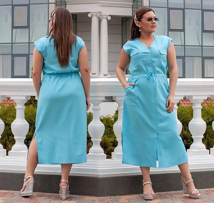 """Летнее женское платье в больших размерах 359-1 """"Лён Миди Разрезы Кармашки"""" в расцветках"""