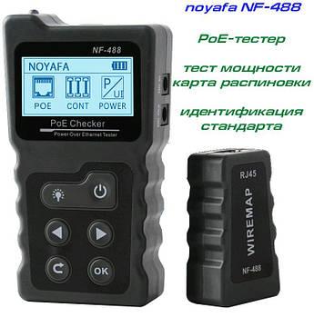 Noyafa NF488 кабельный тестер, PoE тестер
