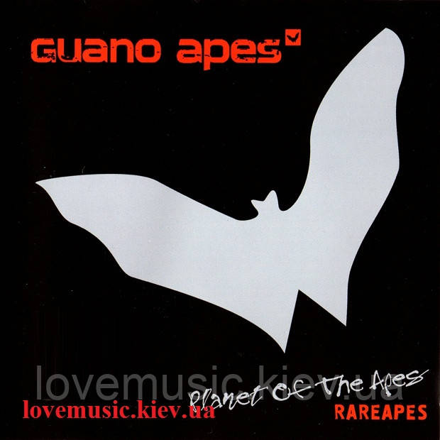 Музичний сд диск GUANO APES Planet of the apes Rareapes (2004) (audio cd)