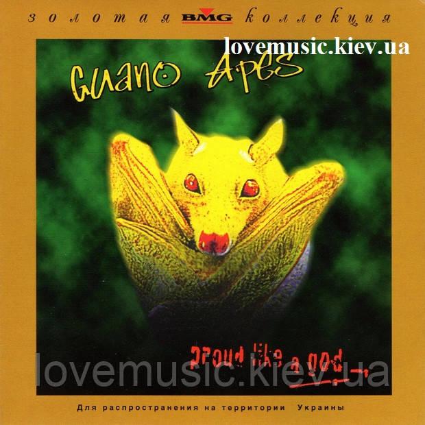 Музичний сд диск GUANO APES Proud like a god (1997) (audio cd)