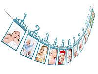 Фоторамка ZMHEGW Детская первый год жизни 23х14 см Голубой