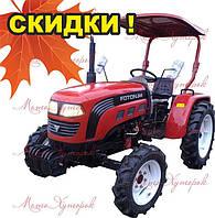 Минитрактор (трактор) Foton FT 244, мощность 25 л.с., полный привод, 3 цилиндра, навес.