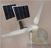 Горизонтальный ветрогенератор 400W ( 2 фотомодуля в ПОДАРОК)!!
