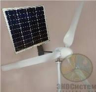 Горизонтальный ветрогенератор 600W (30 Вт в ПОДАРОК!!)