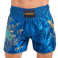 Шорты для тайского бокса и кикбоксинга HAYABUSA FALCON (синий)