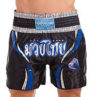 Шорты для тайского бокса и кикбоксинга VNM CHAIYA (черный-синий-серебряный)