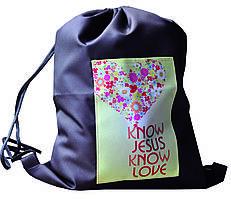 Рюкзак з кольоровою кишенею №14 Know Jesus, know love  Коричневый