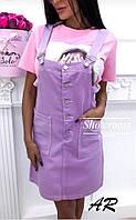 Стильный женский сарафан с карманами, фото 1