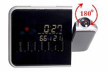 Часы-метеостанция с проектором времени DS-8190, фото 2