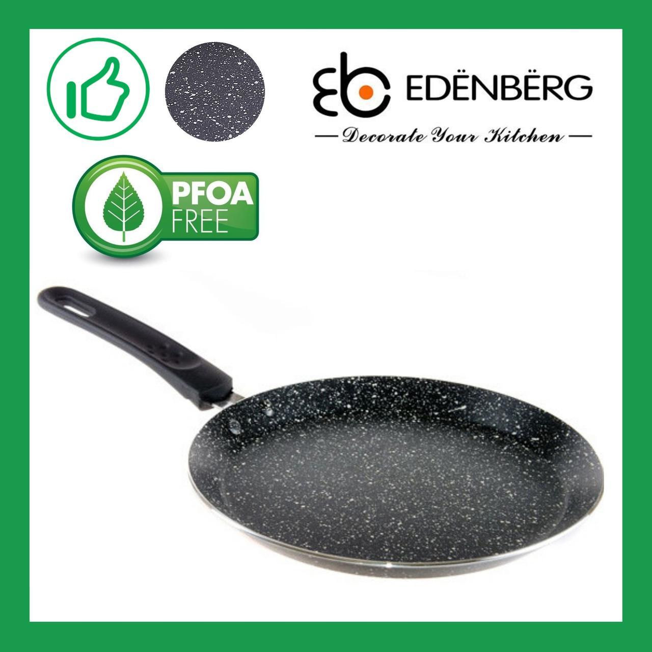 Блинная Сковорода Edenberg с мраморным антипригарным покрытием 22 см (EB-3385)