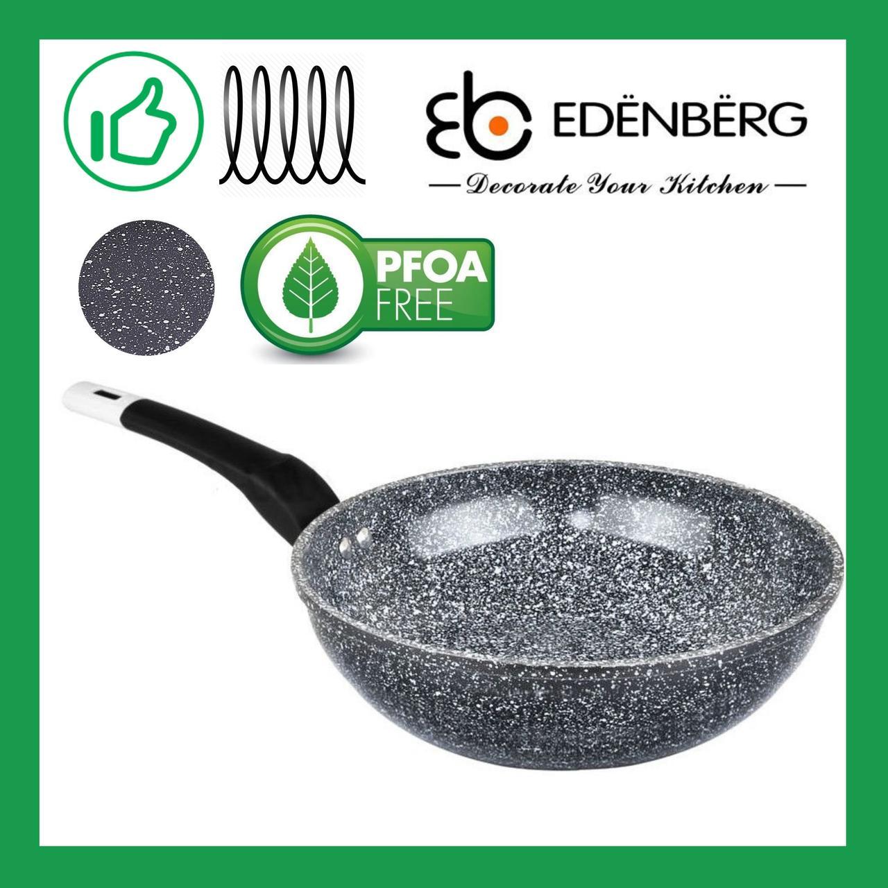 Сковорода WOK Edenberg из литого алюминия с антипригарным гранитным покрытием 3.8 л, 28 см (EB-3319)