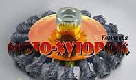 Щетки X-Treme конусные, плетеная проволока