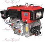 Бак топливный и фара на дизельный двигатель 180N, фото 2