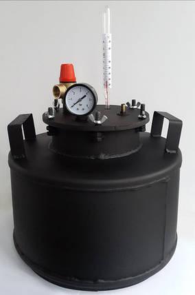 Автоклав окрашенный металл для домашнего консервирования 5 литровых или 8 пол-литровых, фото 2