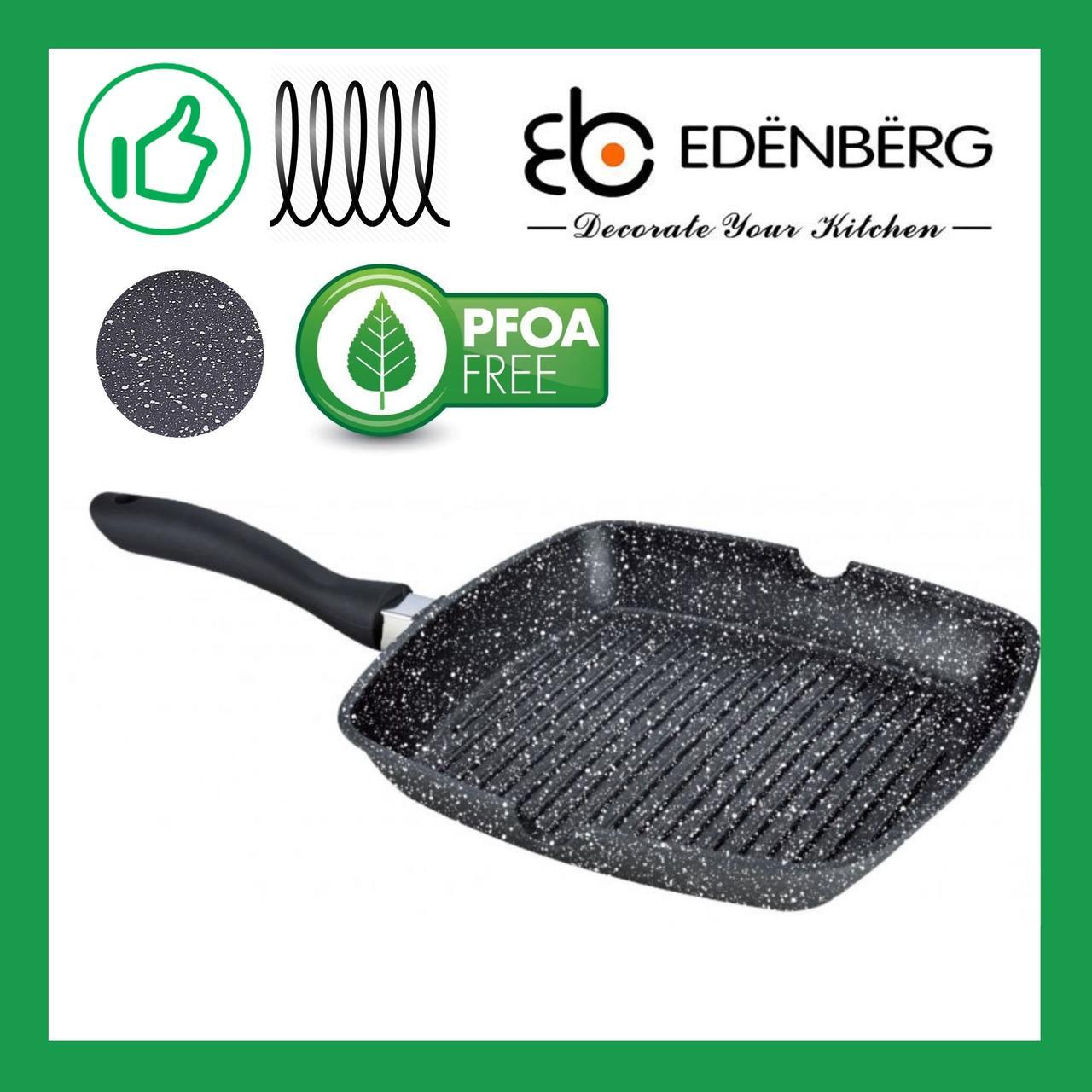 Сковорода гриль 28 см з литого алюмінію з гранітним антипригарним покриттям Edenberg (EB-3316)