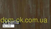 URBANIA –декоративное покрытие с гранитной крошкой и кварцевым песком 15 кг