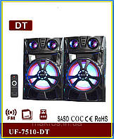 Активная акустика Ailiang UF-7510-DT (FM+USB+Bluetooth)