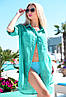 "Пляжная рубашка-туника на пуговицах ""Marisa"" с карманами (3 цвета), фото 2"