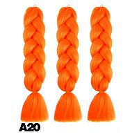 Канекалоновая коса однотоная -  оранжевый