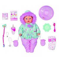 Зимняя Красавица (43 см, с аксесс.) - кукла Baby Born серии Нежные объятия Zapf 827529