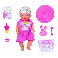 Милая Кроха 36 см с аксесс. - кукла Baby Born серии Нежные объятия Zapf 827321