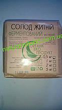Солод ржаной ферментированный (молотый), 500г