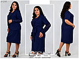 Костюм-двойка пиджак + платье размеры 54.56.58.60.62.64.66, фото 4
