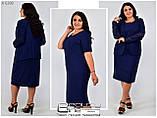 Костюм-двойка пиджак + платье размеры 54.56.58.60.62.64.66, фото 5