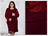 Костюм-двойка пиджак + платье размеры 54.56.58.60.62.64.66, фото 2