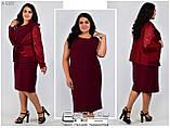 Костюм-двойка пиджак + платье размеры 54.56.58.60.62.64.66, фото 3