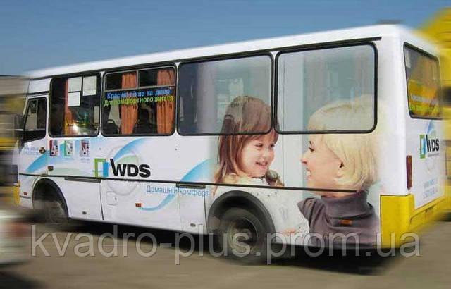 Размещение рекламы на транспорте по Украине