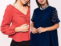 Разновидности рукавов в одежде