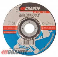 GRANITE  Диск абразивный зачистной для металла 125*6,0*22,2 мм GRANITE, Арт.: 8-04-126