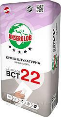 Шпаклевка цементная серая Anserglob BCT-22, 25кг