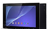 Бронированная защитная пленка для Sony Xperia  Z2 Tablet