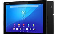 Бронированная защитная пленка для Sony Xperia Z4 Tablet