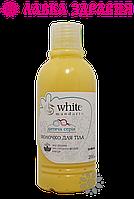 Молочко для тела (детская серия), 200 мл, White mandarin