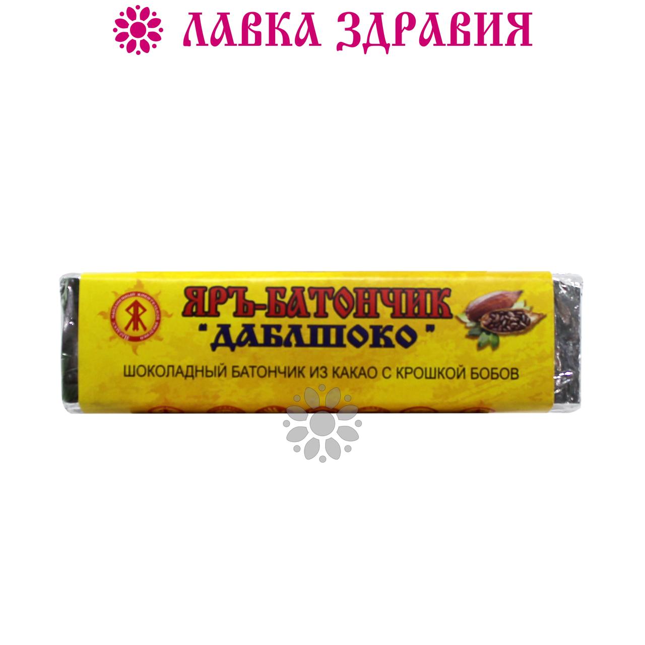 "Яръ-батончик из какао ""Даблшоко"", 60 г"