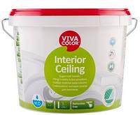 Vivaсolor Interior Ceiling Водно-дисперсионная матовая краска для потолков Белая 9л