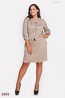 Платье Сакаи (персиковый)