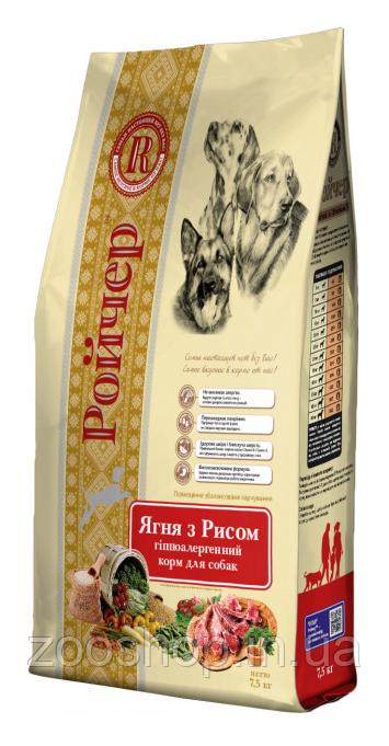 Ройчер Ягня з Рисом гіпоалергенний корм для собак 7.5 кг
