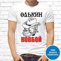 """Футболка именная с принтом """"Олькин ковбой"""" Push IT"""